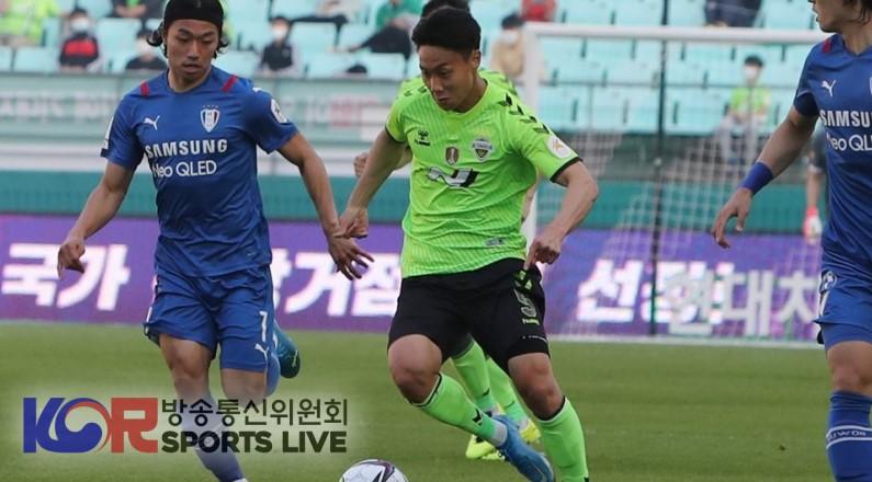 수원 삼성 K 리그 챔피언 전북 현대차 패배