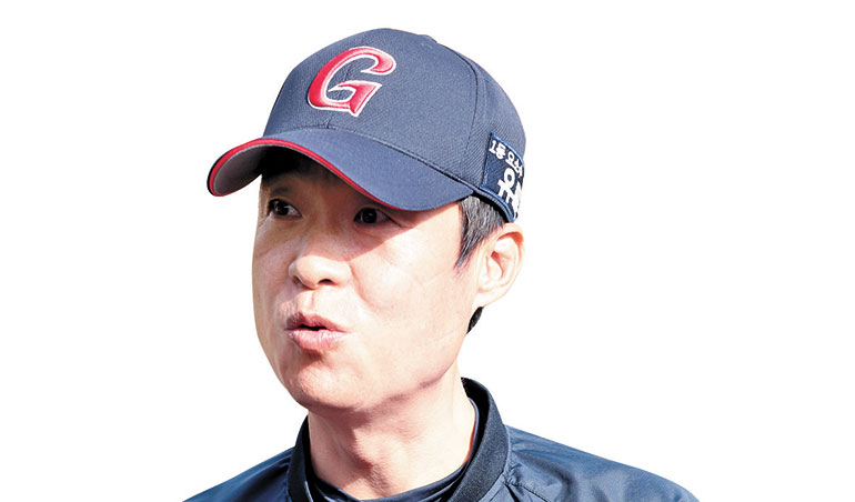Last Place Lotte Giants Fired Manager