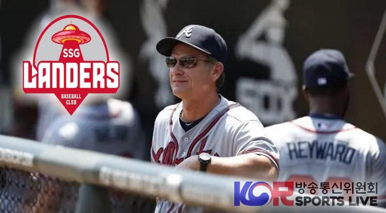 Scott Fletcher Joins SSG Landers Coaching Staff