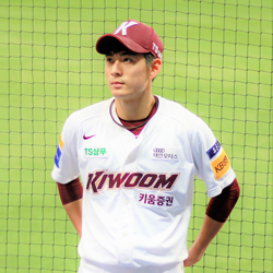 Lee Jung-hoo is KBO Best Player for May