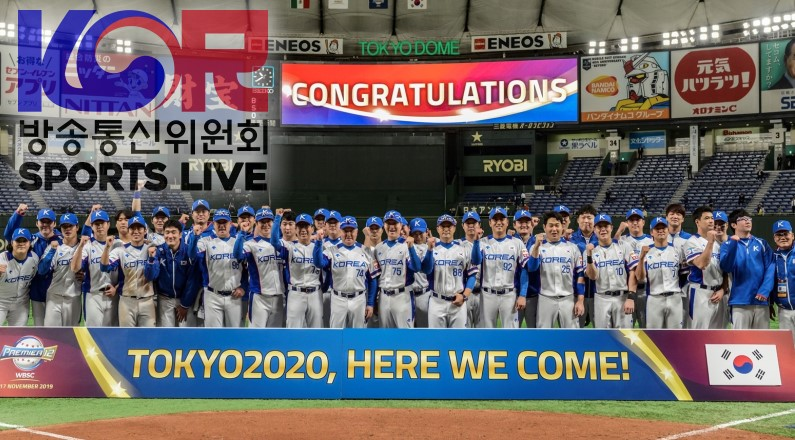 한국야구대표팀 도쿄올림픽서 이스라엘과 겨룰 준비