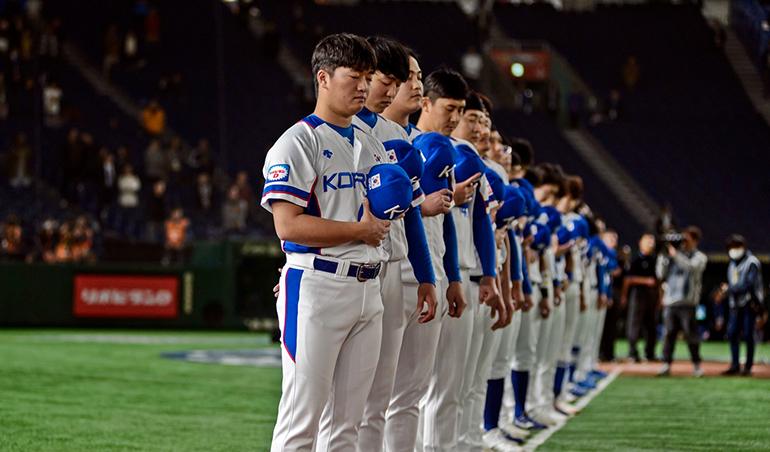 South Korean Baseball Team Opens Gold Medal Defense Against Israel