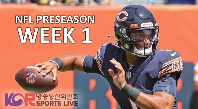 NFL Preseason Betting Week 1