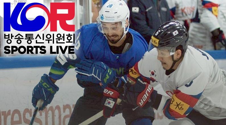 South Korea Hockey Team Fails to Qualify for the 2022 Olympics
