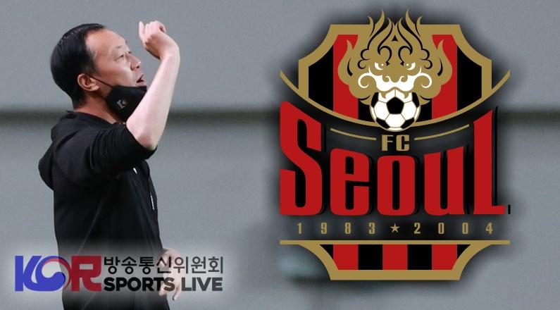 FC Seoul Replacing Park Jin-sub as their Head Coach
