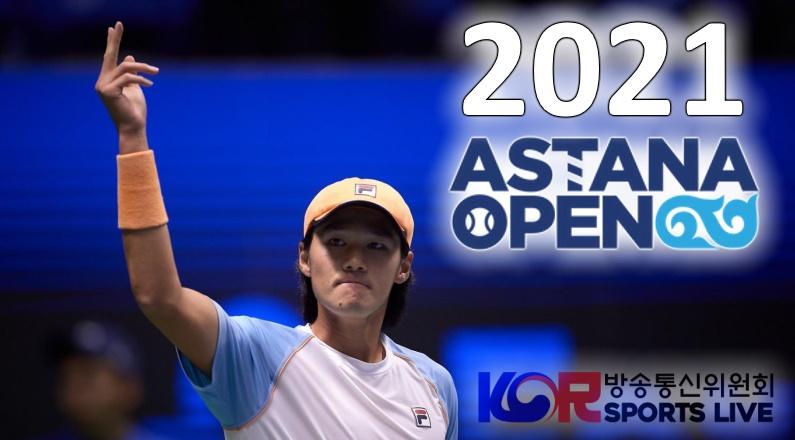 Kwon Soon-woo Wins the Astana Open