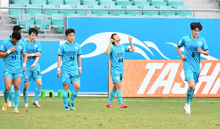 Daegu FC was Eliminated from the AFC Champions League
